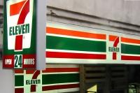 Negozio 7-Eleven